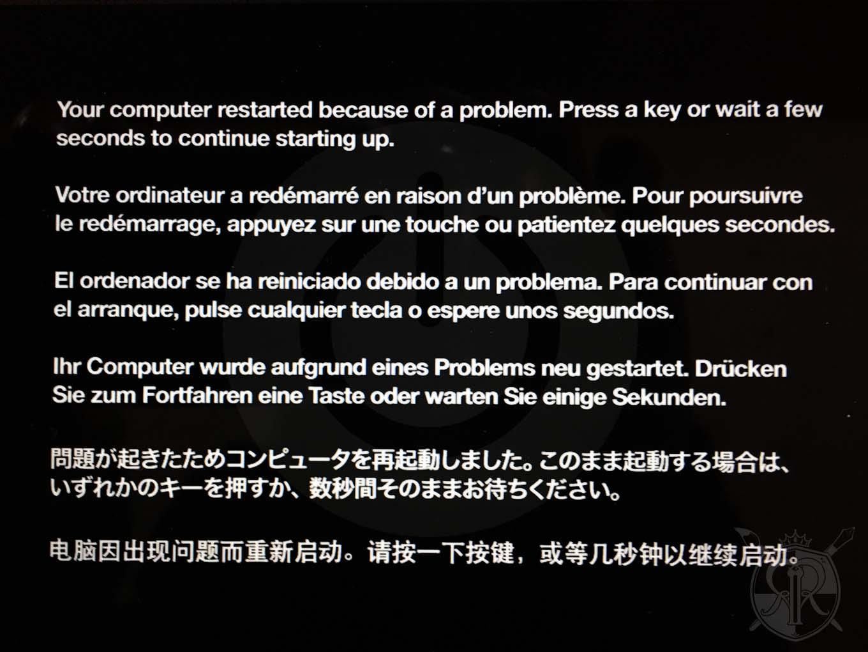 【Mac】カーネルパニック頻発。この画面、一日に何回見ればいいのか?