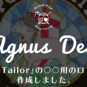 制作したロゴ入りのサロンスタッフ制服(パーカー)が、良い感じに人気らしい!