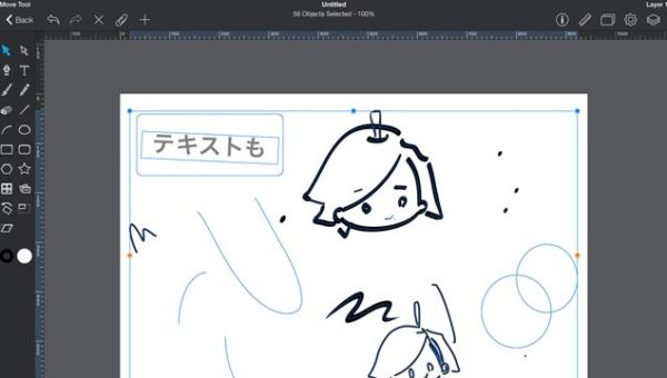 iPadでもIllustratorを使いたい!そんなあなたにはコレ!イラストやメニュー表もこれだけで作れそう!