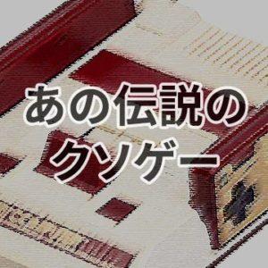 初心者ブロガーにおすすめのアノ本。いつでも読めるKindle版も買ってみた。