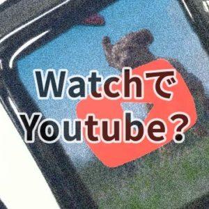サイトやブログにVideoタグで埋め込んだ動画。再生数を集計する方法は?