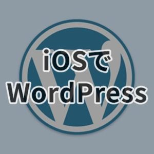このブログと同じテンプレートで運営しているブログを紹介!