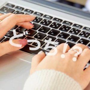 ブログで自分出してる?本名じゃなくても名前は出すべき理由。