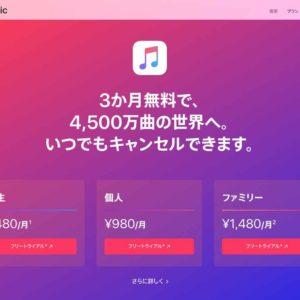 T.M.Revolution 西川貴教が歌う名曲10をまとめて紹介する!
