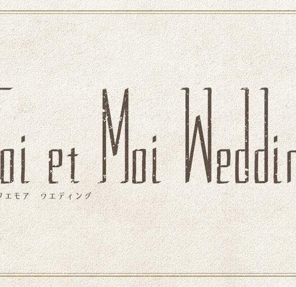 埼玉県川越のウエディングプランナー『Toi et Moi Wedding』のロゴを作成。