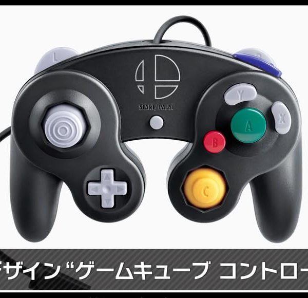 【レビュー追記】Switch『大乱闘スマッシュブラザーズ SPECIAL』のために買うべきコントローラー!