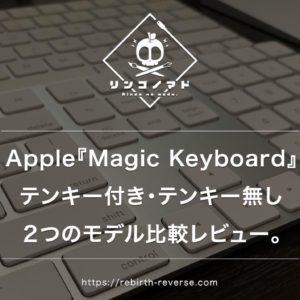 【随時更新】Macで遊んだけど、いまいちオススメしたいと思わなかったゲームまとめ。