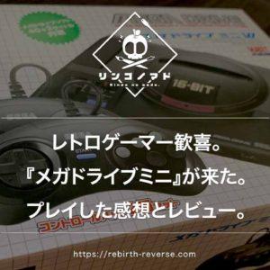 【格安】埼玉県川越にて経営者・事業主が集まるコワーキングスペースやってます。